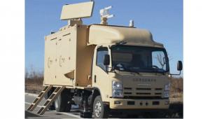 China a testat laserul montat pe noul sistem C-UAS