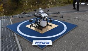 "Primul zbor complet autonom al unui UAV ""inteligent"""